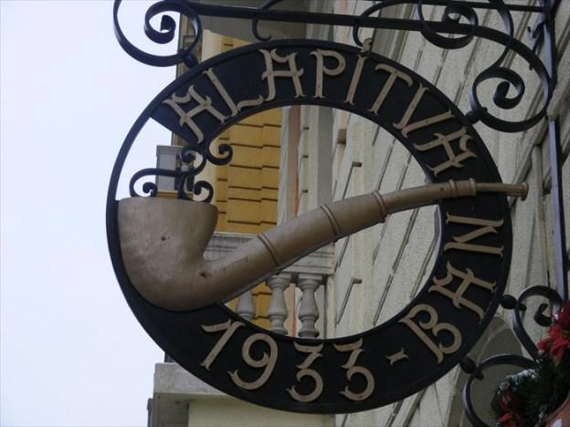 Pipetorium2